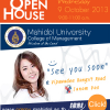 CMMU Open House 9 Oct 2013