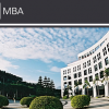 เรียนต่อ MBA ที่ The Hong Kong University of Science and Technology