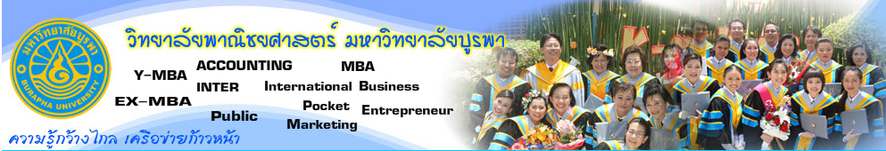 BU_International MBA