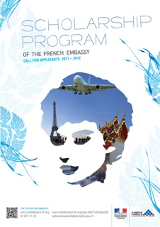 Scholarship Program of The French Embassy