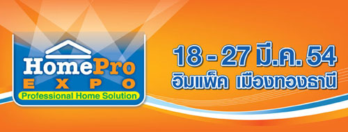 13th HomePro EXPO