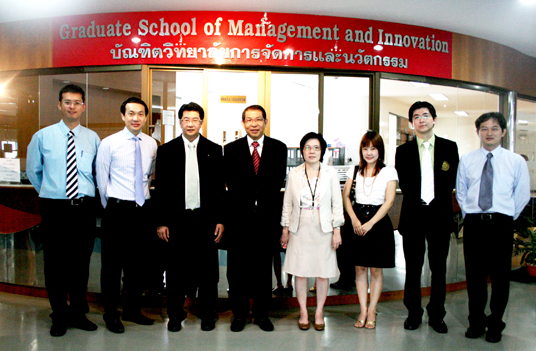 Graduate School of Management and Innovation