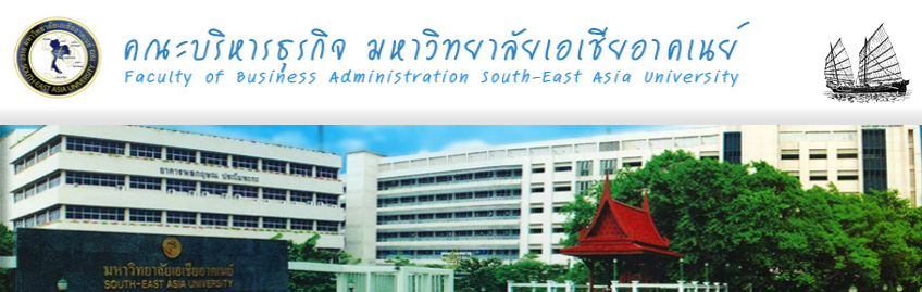 South East Asia University