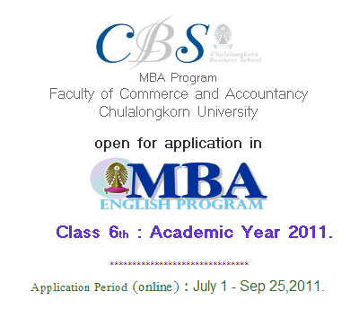 Chula-MBA English Program