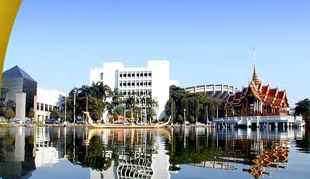 Ramkhamhaeng University