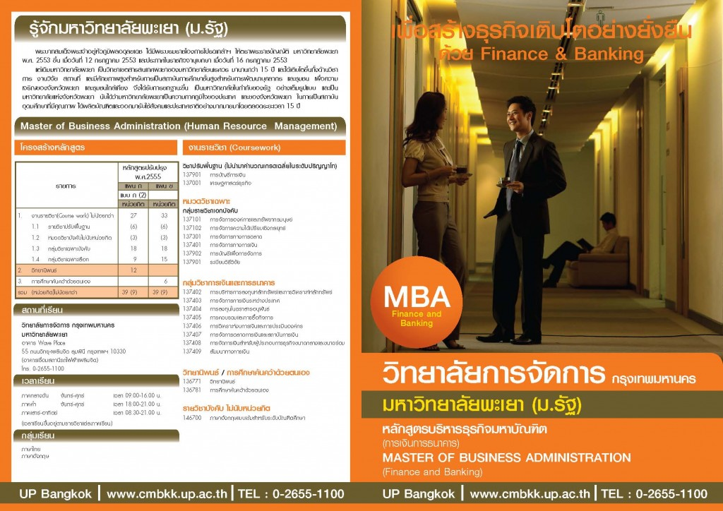 01M.B.A. Finance and Banking_Brochure