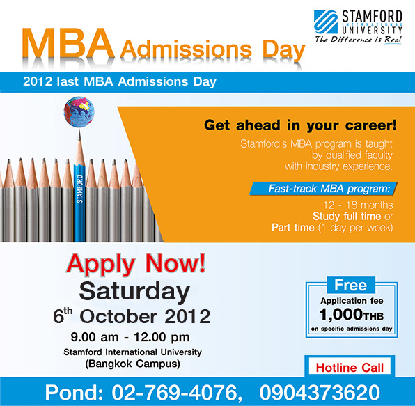 MBA Admission Day