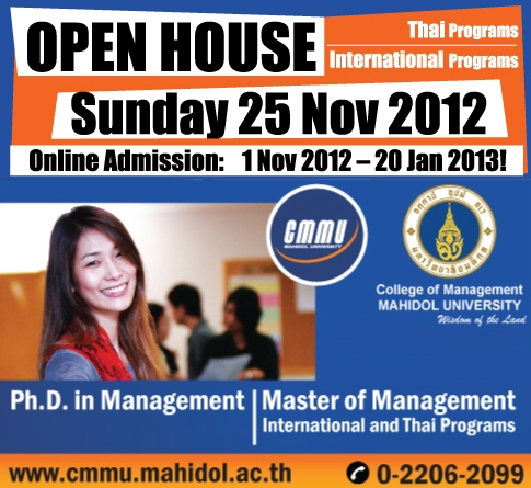 OPEN HOUSE 25 Nov 2012