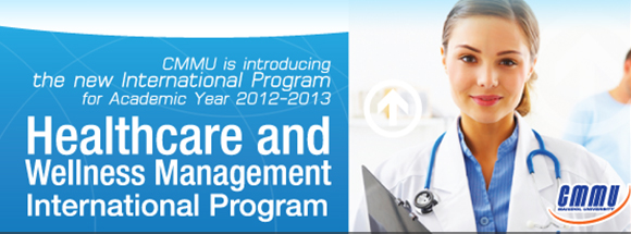 Master of Management in Healthcare and Wellness Management