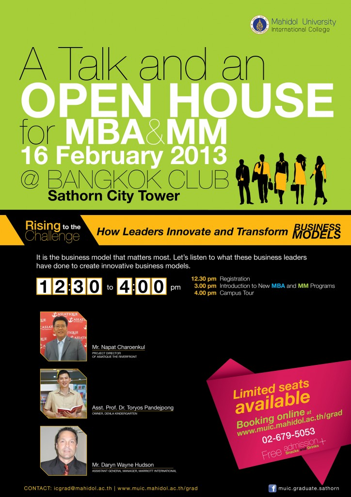MBA & MM TALK AND OPEN HOUSE
