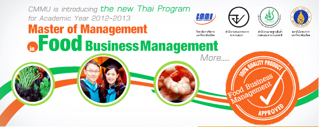 Food Business Management