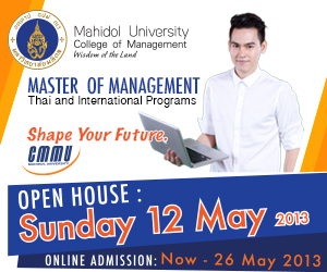 CMMU Open House 12 May 2013