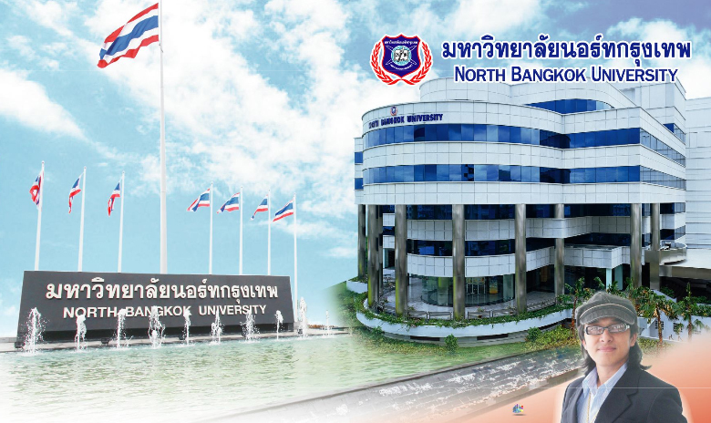 MBA NORTH BANGKOK UNIVERSITY