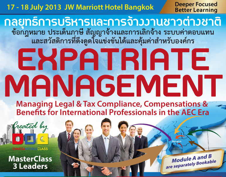 AEC Expatriate Management