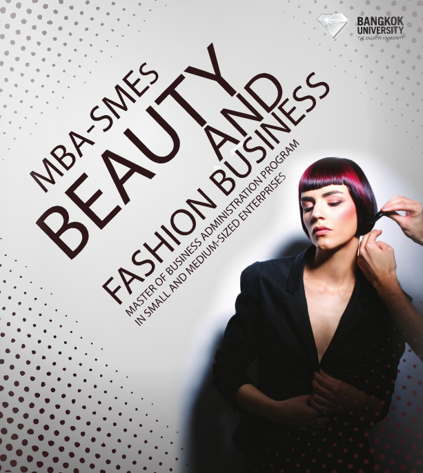 MBA-SMEs Beauty and Fashion Business-BU