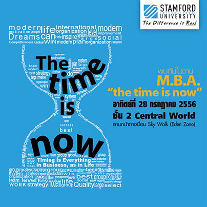 "M.B.A. ""the time is now"""