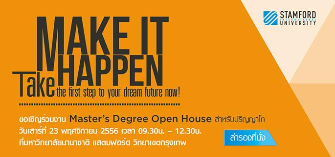 Stamford's Master Degree Open House