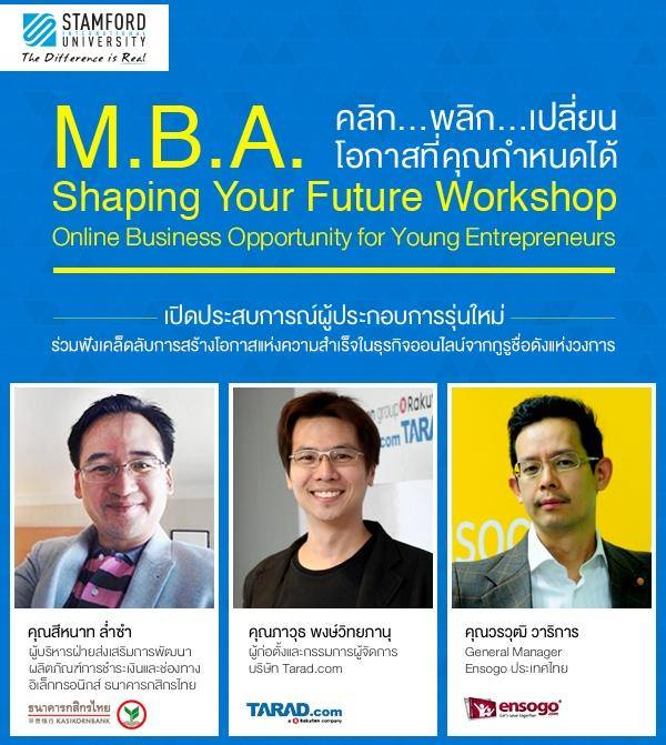 M.B.A. Shaping Your Future Workshop - Online Business Opportunity for Young Entrepreneurs