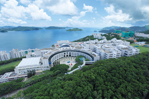 HKUST Business School