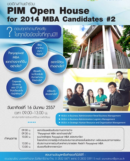 PIM Open House for 2014 MBA Candidates #2