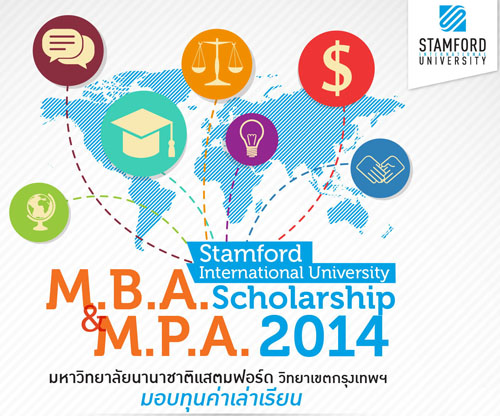 Stamford International university mba&mpa scholarship 2014
