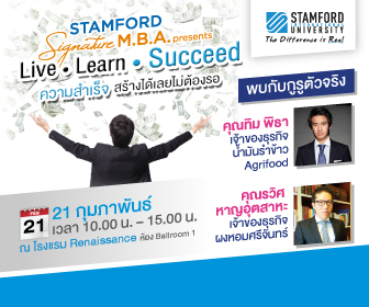 Live - Learn - Succeed