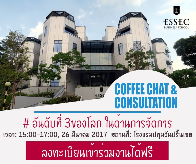 ESSEC Business School - Info-session 1-1 Consultation