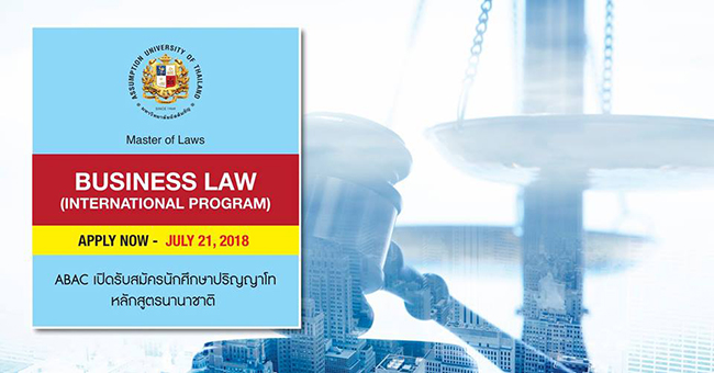 BUSINESS LAW (INTERNATIONAL PROGRAM) (Masster)
