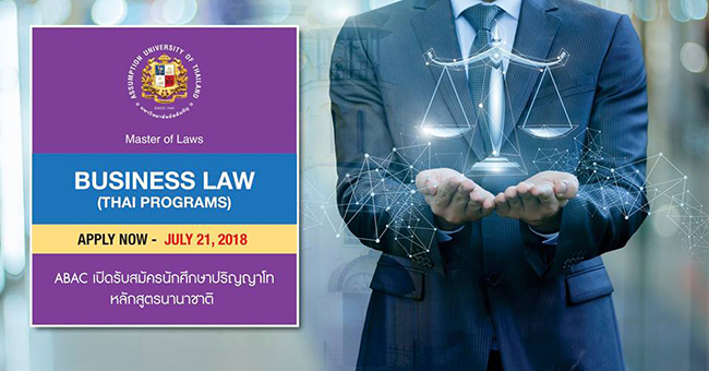 BUSINESS LAW (THAI PROGRAM) (Masster)