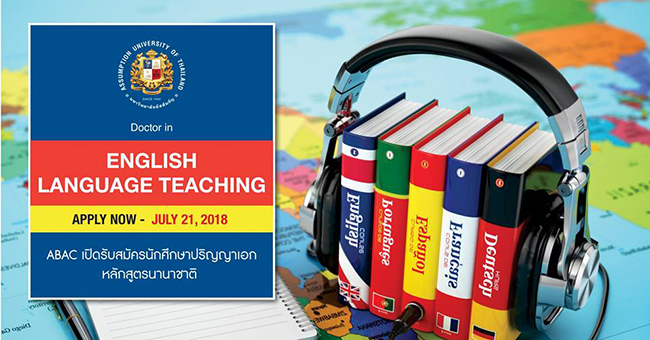 ENGLISH LANGUAGE TEACHING (Doctor)