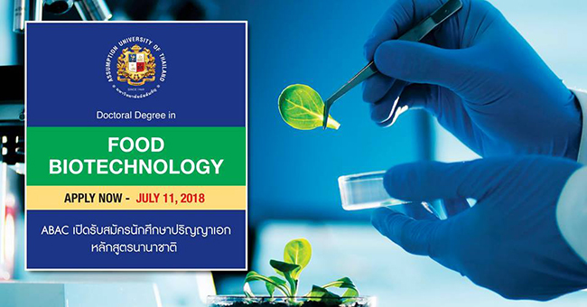 FOOD BIOTECHNOLOGY (Doctor)